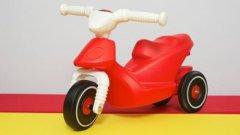 Bobby Bike